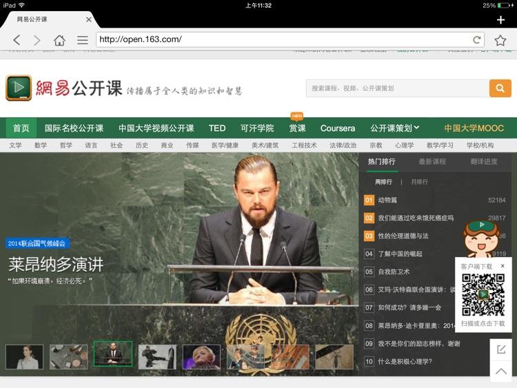 网址导航HD-安全快捷搜索浏览器 screenshot-3