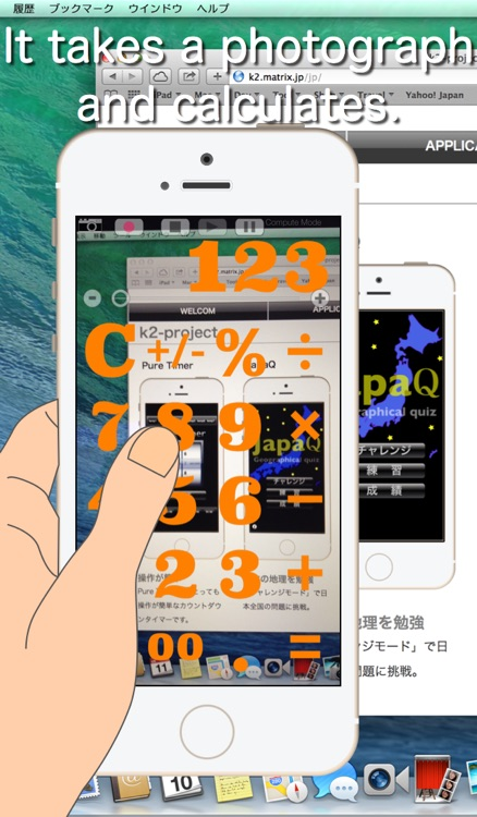 Calculator-Factory screenshot-4