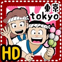Japan Food Adventure Tokyo HD
