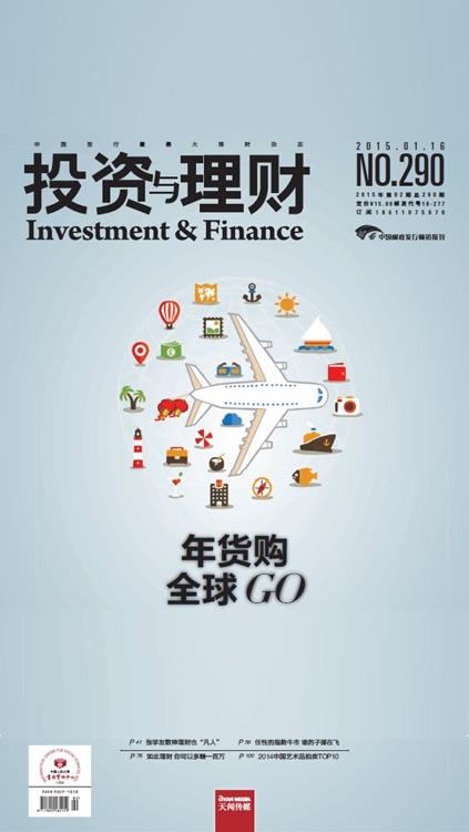 Investment&Finance