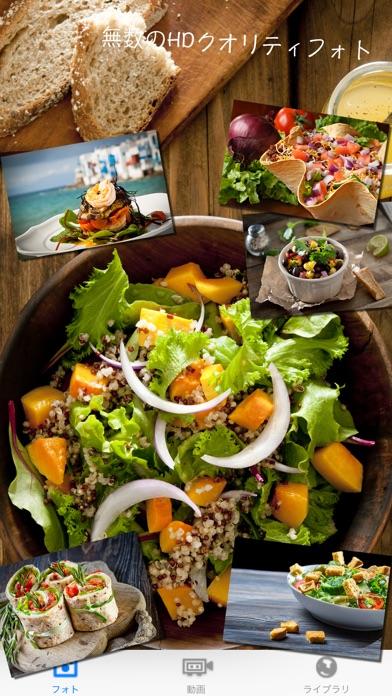 世界のサラダ - The best sal...