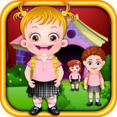 Activities of Baby Hazel At Preschool