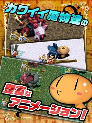 RPG バンドオブモンスターズのおすすめ画像4