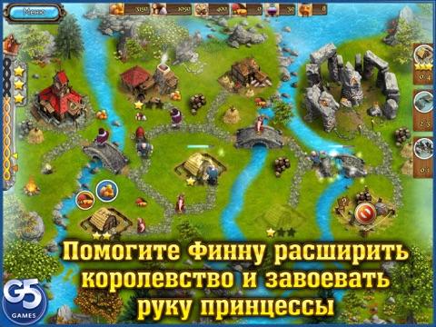Королевские сказки 2 HD (Полная версия) для iPad
