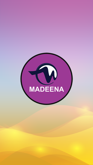 Madeenaplus screenshot one