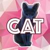 猫語翻訳機 -無料アプリTocTocCat-