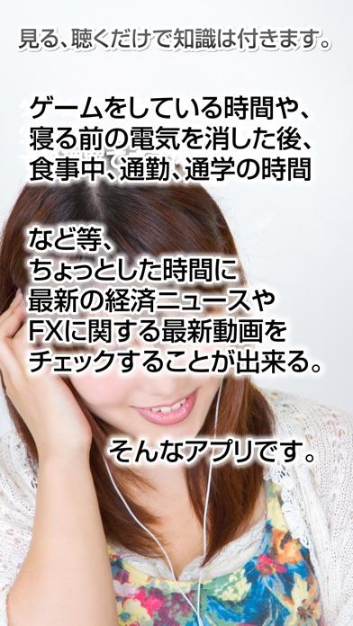 FX動画まとめ!for iPhoneスクリーンショット5