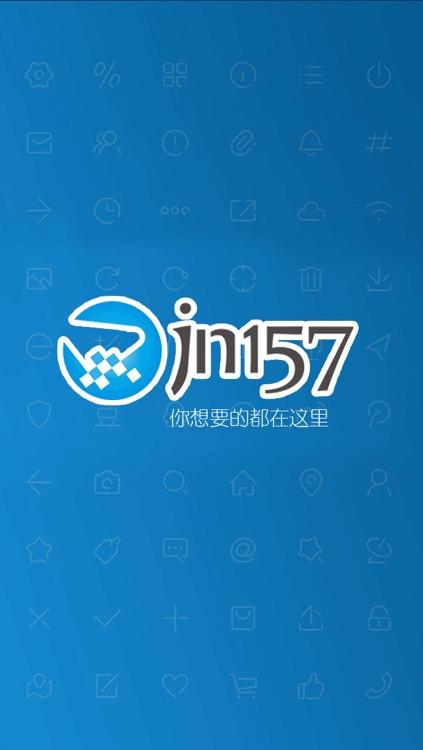 jn157社区商店