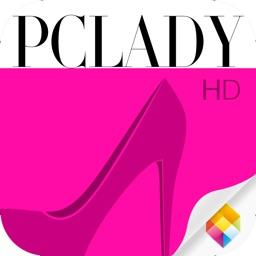 PCLADY时尚杂志