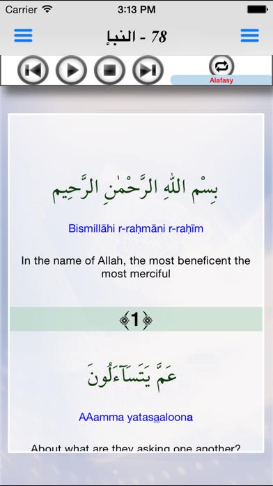 点击获取Juz 'Amma - Suras of the Quran (جزء عمّ)