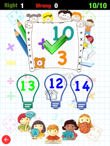 Screenshot #6 pour Math Fact Montessori : Addition, Subtraction, Multiplication, Division And Mix Operation