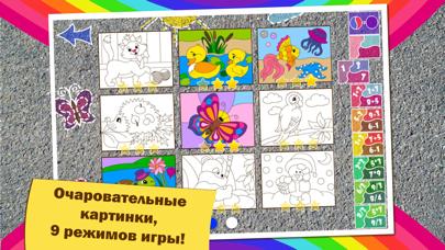 Colorful math «Животные» Free — Раскраска для детей по ...