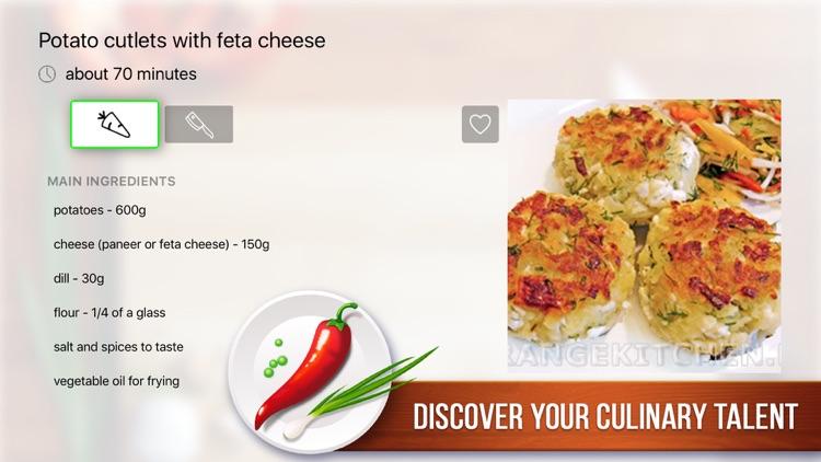 Big Book Of Recipes - Culinary Guru