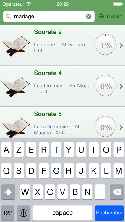 Quran in French, Arabic and Transliteration + Juz Amma in Arabic and French Audio screenshot-4
