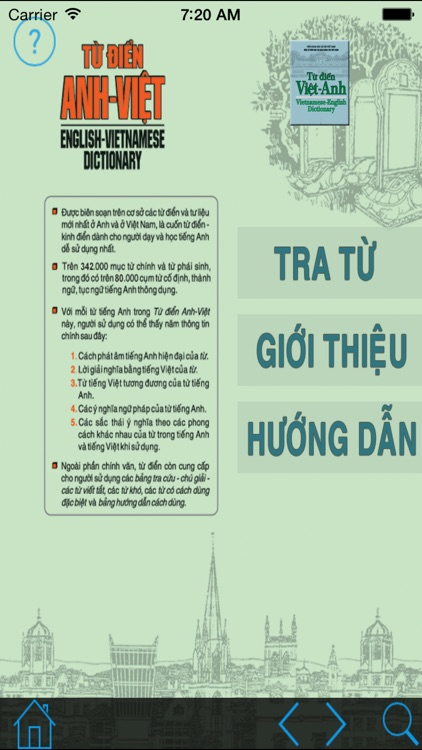 English Vietnamese Dictionary New Edition screenshot-1