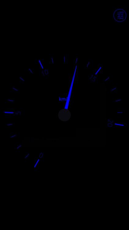 Dynamic Speedometer screenshot-4