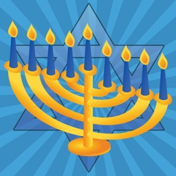 My Digital Menorah
