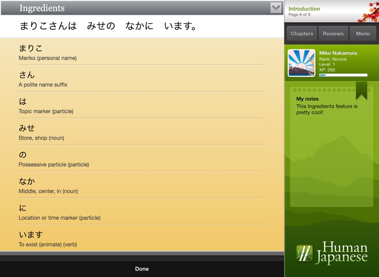 Human Japanese HD | Learn Japanese with your personal sensei-in-a-box™