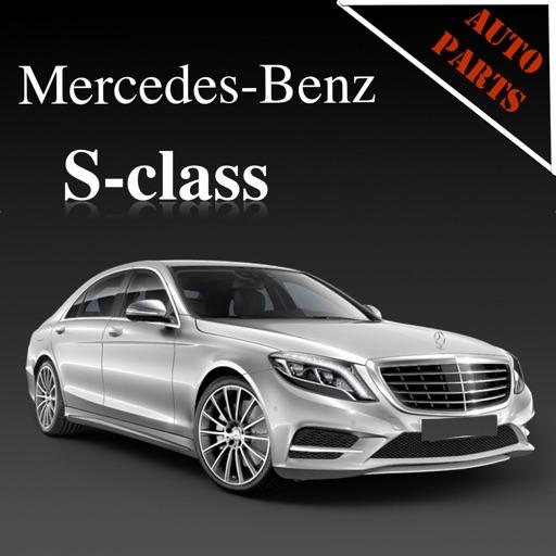 Autoparts Mercedes-Benz S-class