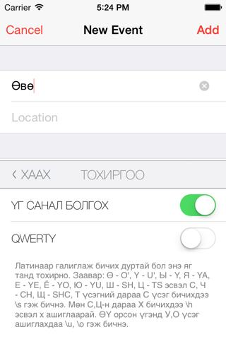 iKon.MN screenshot 4