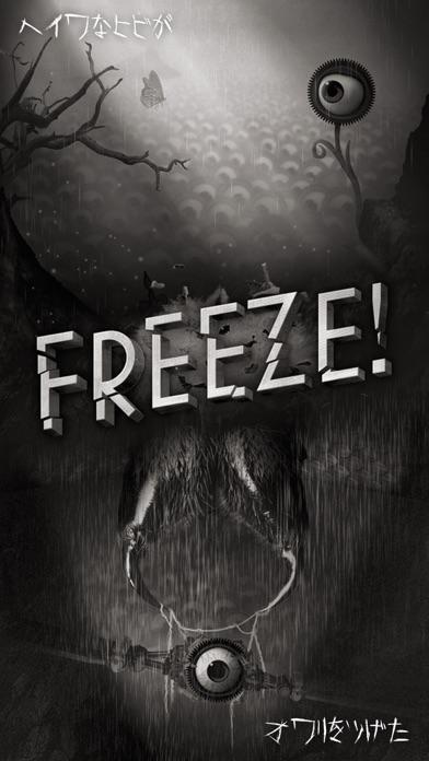 Freeze! - 逃走 ScreenShot0