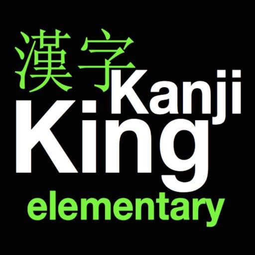 KanjiKing Elementary