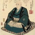 歌川広重154件の絵画作品 ( HD 150M+ ) icon