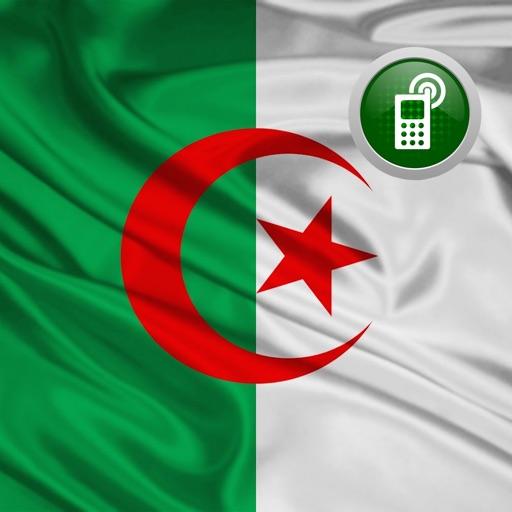 Algeria Caller ID كاشف الأرقام