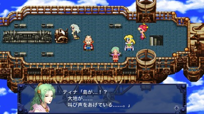 FINAL FANTASY VI screenshot1