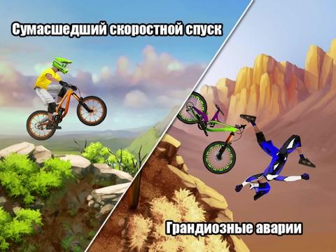 Скачать Bike Mayhem Mountain Racing Free by Best Free Games