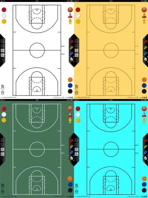Basketball strategy board screenshot-4