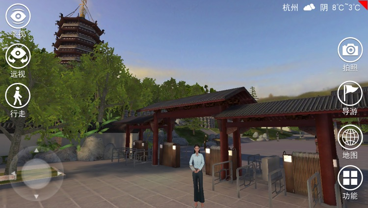 3D 雷峰塔 screenshot-4