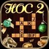 Hidden Object Crosswords 2