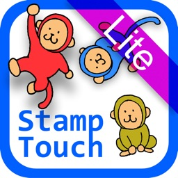 Stamp Touch Lite - landscape of the earth 1
