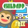 コドモアプリ コレクション FREE - iPadアプリ