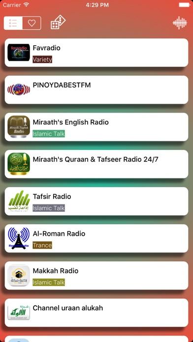 راديو - Saudi Arabia Radioلقطة شاشة1