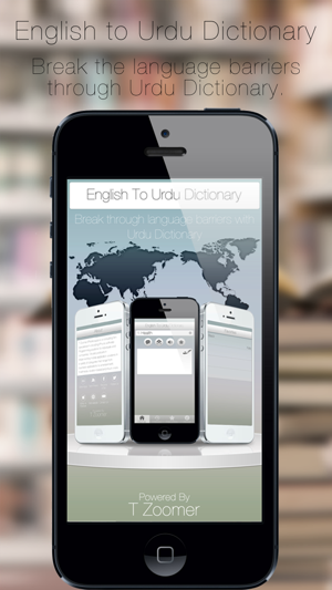 English to urdu dictionary on the app store screenshots solutioingenieria Images
