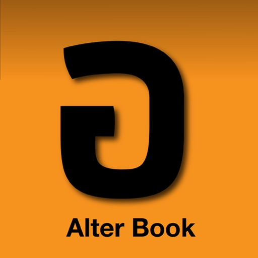 Alter Book