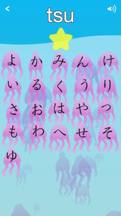 Hiragana Sea screenshot two