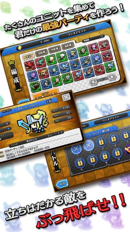 5×5ウォーズ screenshot-3