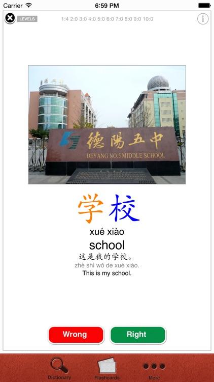 Flashonary - Chinese-English, Chinese-German Flashcard Dictionary screenshot-3