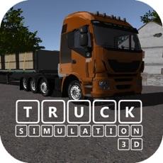 Activities of TIR Simulation & Race III 3D : Farm