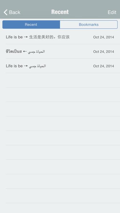 Translator 73 screenshot-4