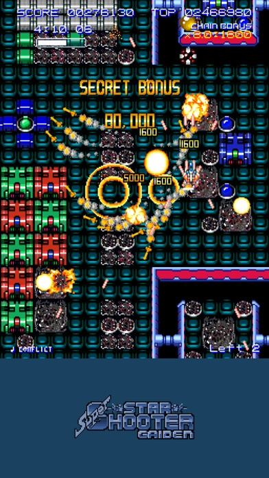 Super Star Shooter GA... screenshot1