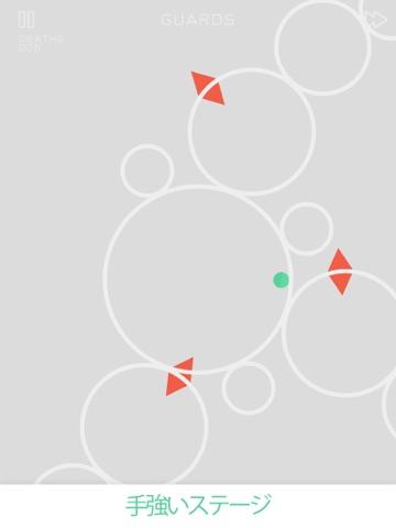 Orbits™のおすすめ画像5