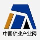 中国矿业产业网 icon