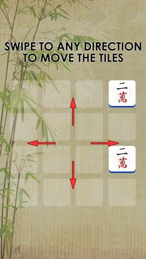 Mahjong Match - 2048 麻将 Screenshot