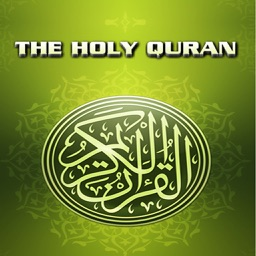 The Holy Quran English