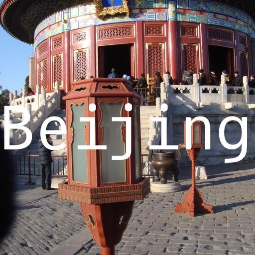hiBeijing: Offline Map of Beijing(China)