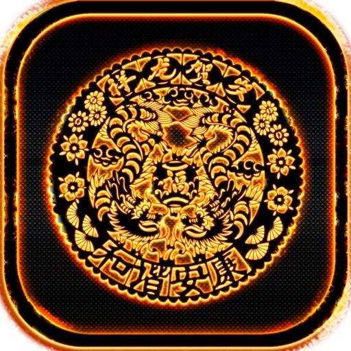 Ming Dynasty Slots Machine - FREE Gambling World Series Tournament